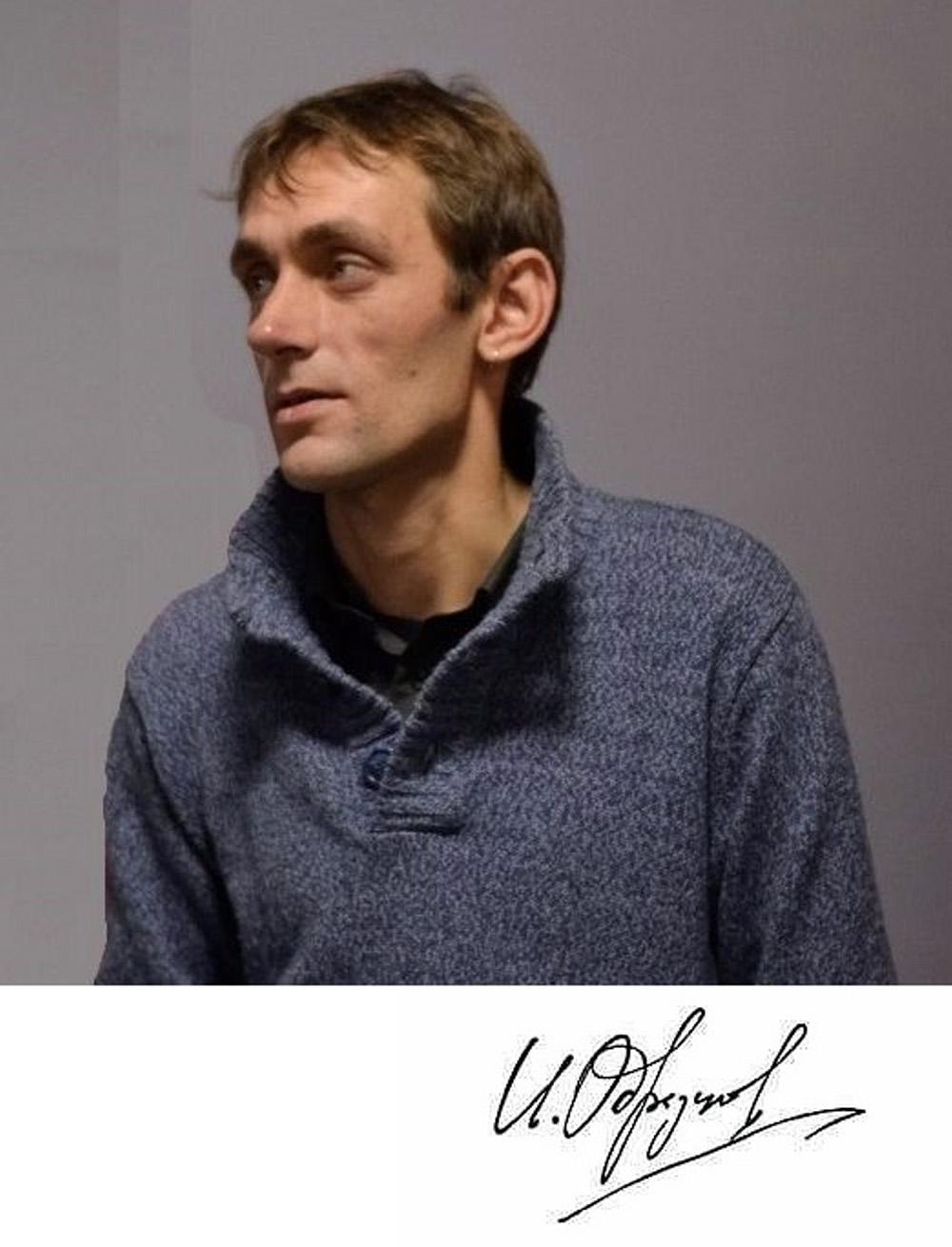 Образцов Иван Юрьевич