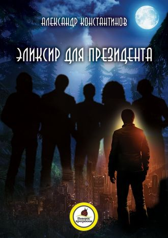 21452054.cover_330